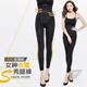【GIAT】台灣製280D高腰提托塑腹美腿褲(九分款/2件組)