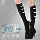 【GIAT】台灣製360D萊卡機能中統壓力襪(2雙組)