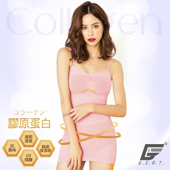 圖片 【GIAT】200D膠原蛋白親膚美體內搭塑衣(細肩款/4件組)
