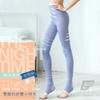 圖片 【GIAT】台灣製180-240D涼感舒壓睡眠塑腿褲