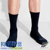 圖片 【GIAT】台灣製專利護跟類繃壓力消臭3/4運動襪(2雙組)