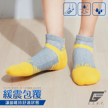 圖片 【GIAT】台灣製類繃萊卡運動機能襪(男女適用-6雙組)
