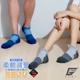 【GIAT】台灣製花紗萊卡機能氣墊襪(男女適用-6雙組)