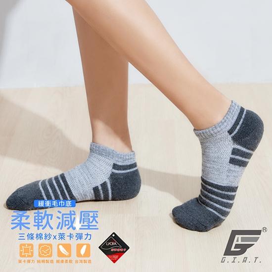 圖片 【GIAT】台灣製花紗萊卡機能氣墊襪(男女適用-6雙組)