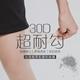 【GIAT】台灣製超耐勾30D柔肌隱形絲襪(12雙組)