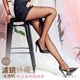 【GIAT】台灣製全透明30D柔肌隱形絲襪(褲襪款/九分款-12雙組)