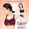 圖片 【GIAT】台灣製雙層次排汗速乾運動機能BRA(附襯墊)