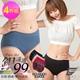 【GIAT】台灣製銀纖抑菌無縫彈力內褲(4件組)-限時再加贈美臀褲1件