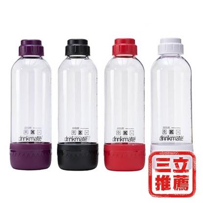 限量【美國Drinkmate】氣泡水機專用水壺/冷水壺(1大1小)-電