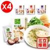 圖片 【安納爵】好滿足輕快燕麥餐4入(低熱量+即泡即食+好方便+好纖盈+燕麥飲)-電