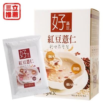 【安納爵】單種口味/好滿足輕快燕麥餐4入(低熱量+即泡即食+好方便+好纖盈)-電