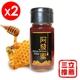 百分百純正蜂蜜【阿發蜜】西西果棗蜂蜜-電