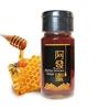 圖片 百分百純正蜂蜜【阿發蜜】西西果棗蜂蜜-電