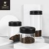 圖片 Timemore泰摩真空保鮮玻璃密封罐-1200ml(黑蓋)
