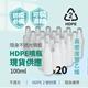 不透光HDPE2號噴霧分裝瓶-100ml(可裝酒精次氯酸水)-20入組