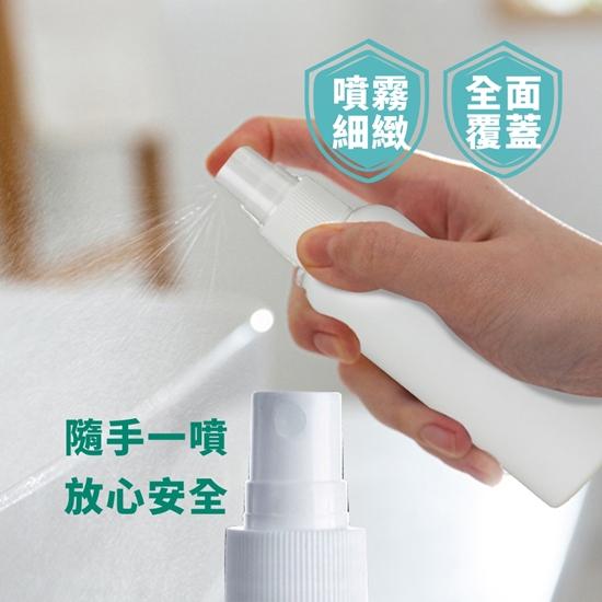 圖片 不透光HDPE2號噴霧分裝瓶-100ml(可裝酒精次氯酸水)-20入組