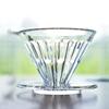 圖片 TIMEMORE泰摩冰瞳手沖咖啡濾杯02號-(2~3人份) 送10張濾紙
