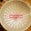 圖片 TIMEMORE泰摩冰瞳手沖咖啡濾杯01號-(1~2人份) 送10張濾紙