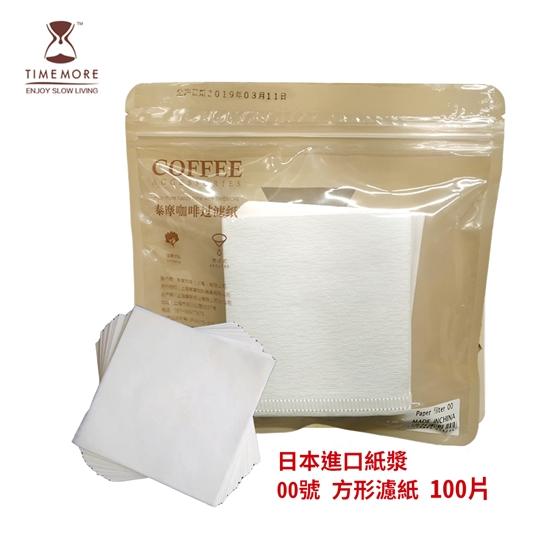 圖片 TIMEMORE泰摩 淨白型咖啡濾紙-100張 00/01號