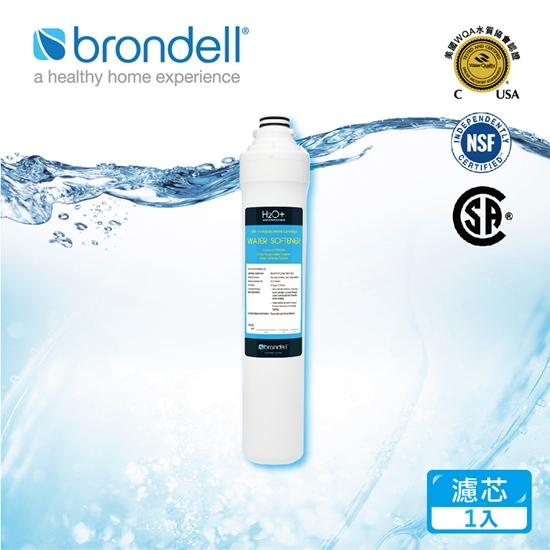 圖片 【Brondell】美國邦特爾 TWF-15 高效硬水軟化濾芯
