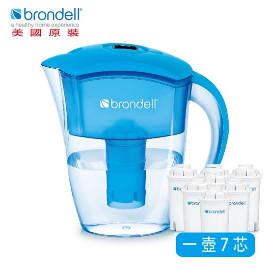 圖片 【Brondell】美國邦特爾 H2O+ 純淨濾水壺 (藍)+八周長效濾芯(7入)
