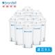 【Brondell】美國邦特爾 H2O+ 八周長效濾芯(9入)