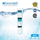 【Brondell】美國邦特爾 TWS100 高效硬水軟化器
