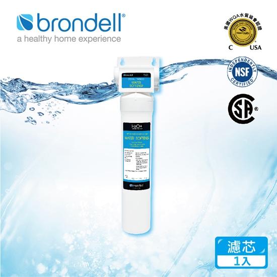 圖片 【Brondell】美國邦特爾 TWS100 高效硬水軟化器