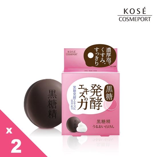 圖片 KOSE 黑糖精 靚黑潤白洗顏皂 100g (保濕型) 2入組