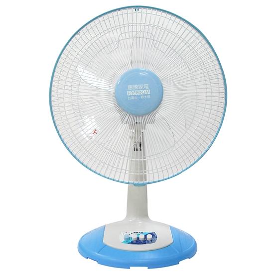 惠騰 電風扇