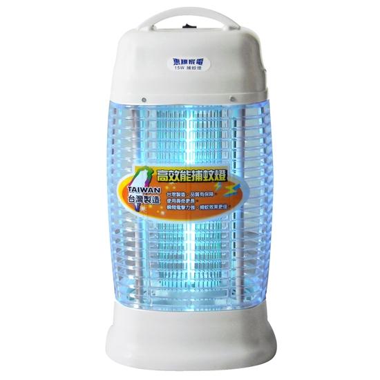 圖片 惠騰15W捕蚊燈FR-1588A