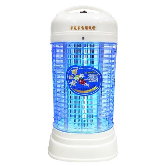華冠 捕蚊燈