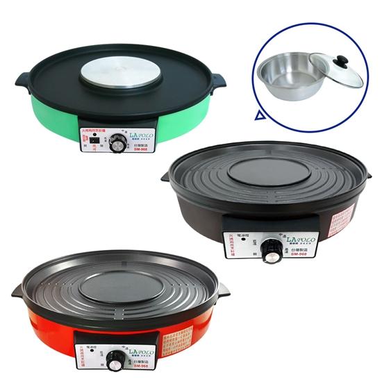lapolo 烤盤