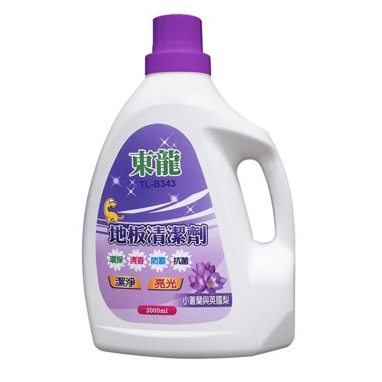 圖片 東龍小蒼蘭與英國梨地板清潔劑TL-B343