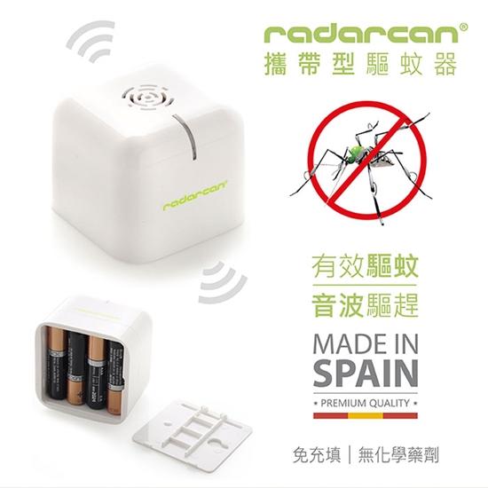 radarcan 西班牙