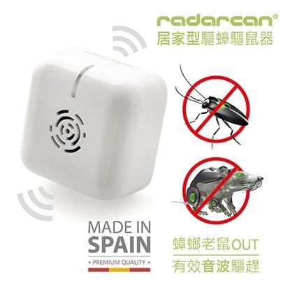 【Radarcan】R-106 居家型(插電式)驅蟑螂、老鼠器
