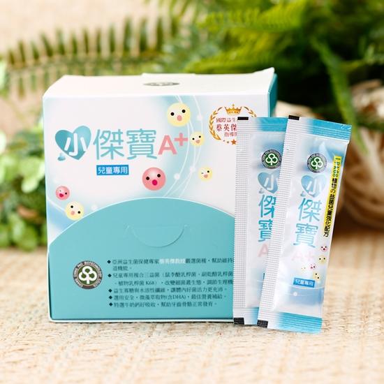 圖片 長青寶 小傑寶益生菌30包2盒組 孩童及孕媽咪的好伙伴 專利菌株 專家益生菌 調整體質