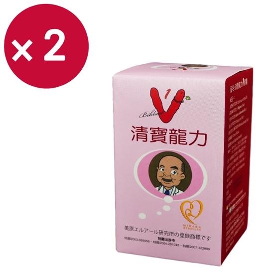 圖片 長青寶 清寶龍力90粒瓶2瓶組 日本蚓激酶原料 解決栓住你的困擾 清礙的沒有煩惱