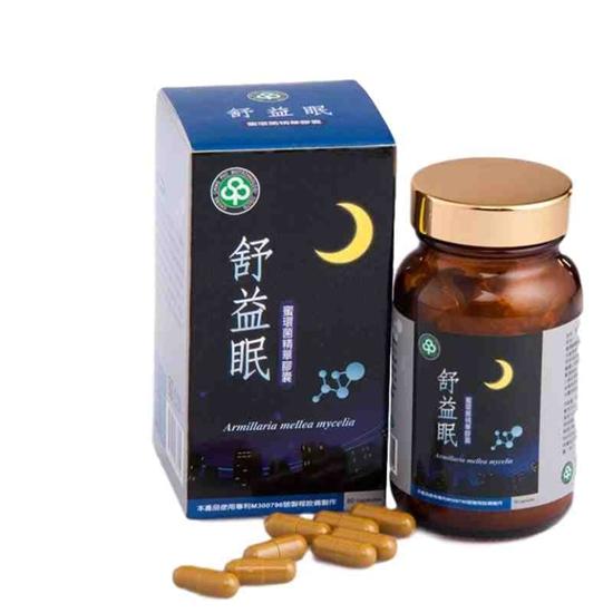 圖片 長青寶 舒益眠60粒瓶2瓶組 睡眠品質決定了生活品質