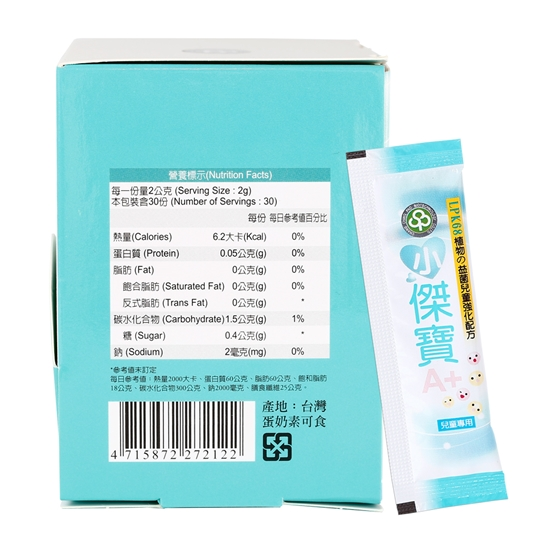 圖片 長青寶 小傑寶益生菌30包盒3盒組 敏天的希望 專利菌株來給力 專家益生菌 孩童孕婦好放心