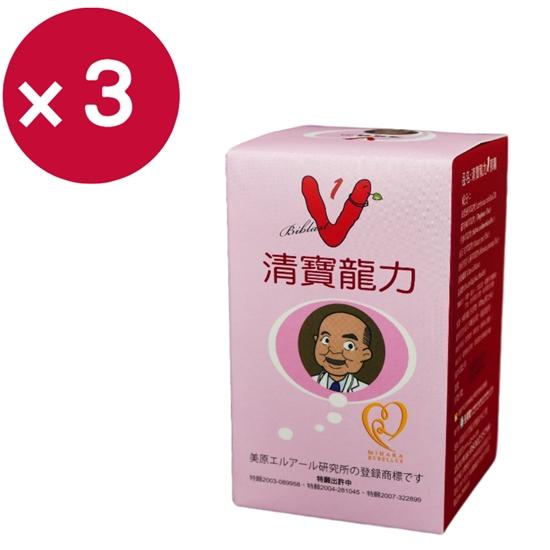 圖片 長青寶 清寶龍力90粒瓶3瓶組 日本蚓激酶原料 解決栓住你的困擾 清礙的沒有煩惱