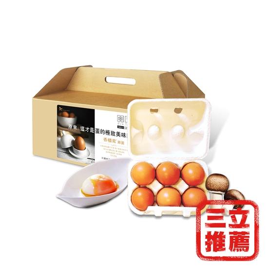 圖片 樂活生技香檳茸雞蛋(郭婞淳養身蛋)超值組(6顆/盒)*6)-電