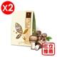 樂活生技-香檳茸天形菇經濟包2入組(巴西蘑菇)-電