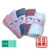 圖片 【吸水宣言】3D纖超吸水柔膚巾超值2入組-電