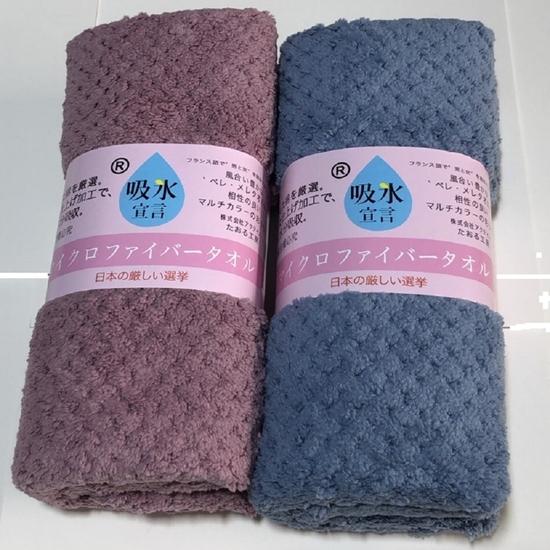 圖片 【吸水宣言】3D織超吸水柔膚毛巾5入組-電