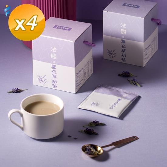 奶茶 無人工色素 膳食纖維