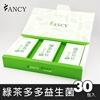 圖片 【FANCY菲采】綠茶多多益生菌(30包/盒)