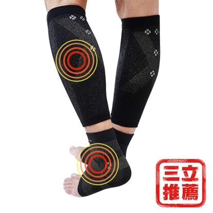 【王鍺】高能量活氧循環健腿 護踝套-電