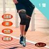 圖片 王鍺-石墨烯智慧強效能量鍺護膝1雙入(能量加倍~靈活自如)