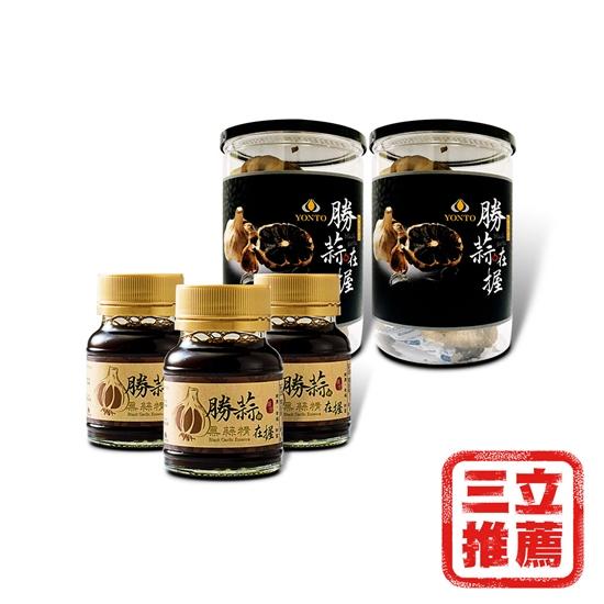 圖片 【詠統生技】勝蒜在握國宴料理黑蒜頭+黑蒜精-電